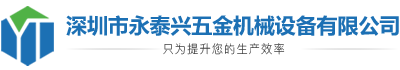 十大网赌网址